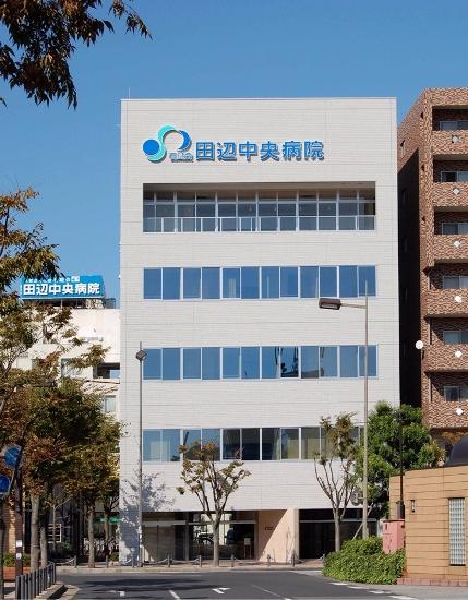 田辺 中央 病院 臨床栄養部 of Copy2 田辺中央病院(京田辺市)